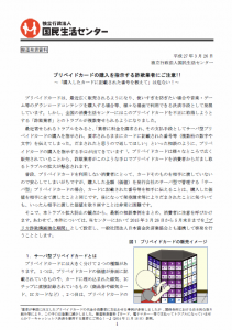 2015-07-02_172538