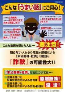 2015-07-03_123127
