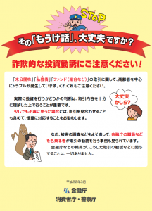 2015-07-03_123227